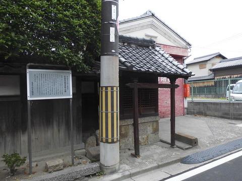00353 石造地蔵菩薩立像(永禄銘地蔵) -大阪府大東市御領-