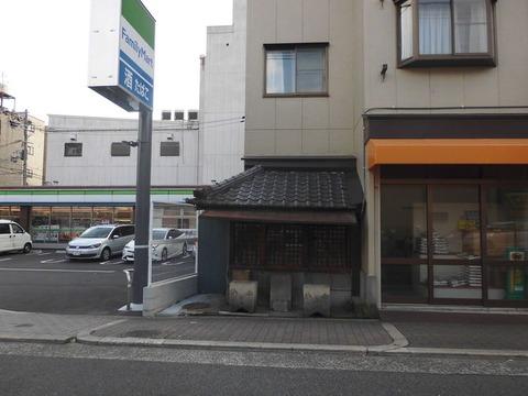 00255 地蔵 -大阪府大阪市西成区玉出西-