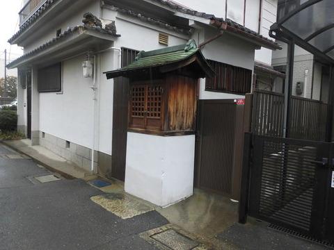 00553 地蔵 -大阪府守口市大枝南町-