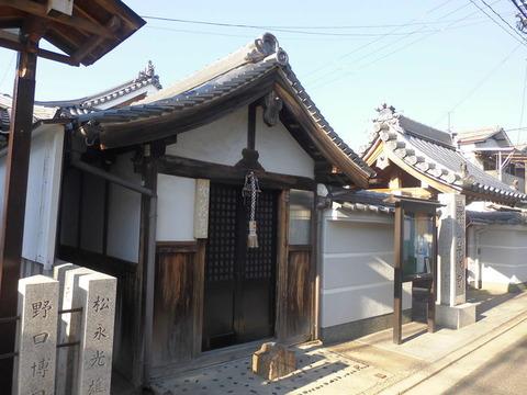 00533 地蔵尊 -藤井寺市船橋町-