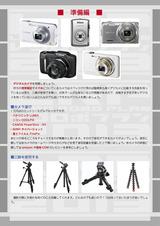 3dcd92aa.jpg