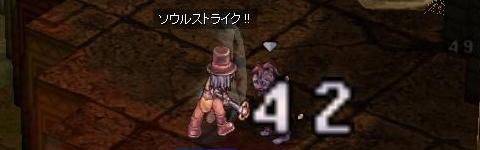 ゾンビの場合、SS1→殴り