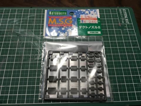 IMG_7685