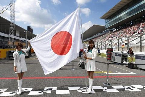 20160928-japanesegp
