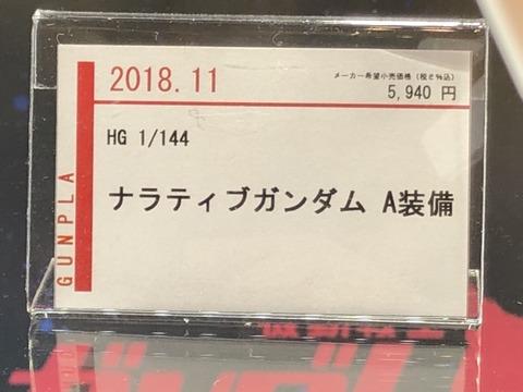 201808250150251