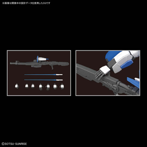 TOY-GDM-4051_07