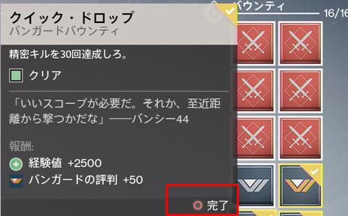 map_ver200_menu2