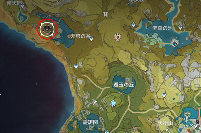 genshin-v13-quest1-2