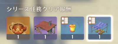 genshin-tubo-quest1-1