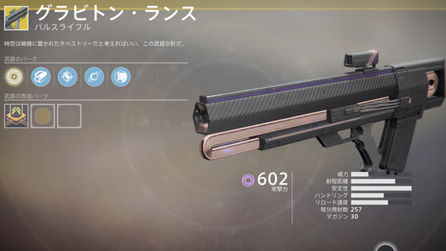 destiny2exotic_100y2