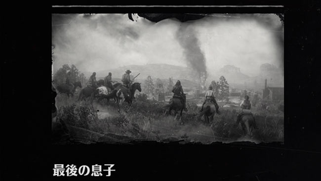 rdr2_chapter6_13lastson2