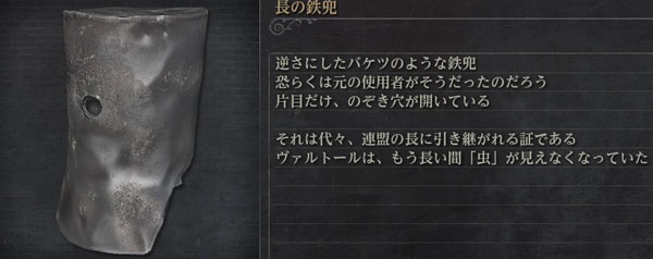 Bloodborne_baketu2