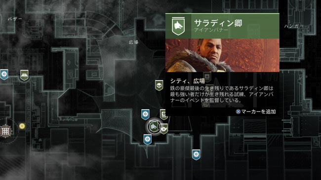 destiny2-s14-ironbanner-qu0