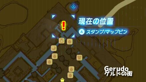 zelda_challenge51map