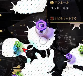 GRAVITYDAZE2_girl5map