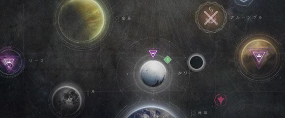map_ver200_menu3