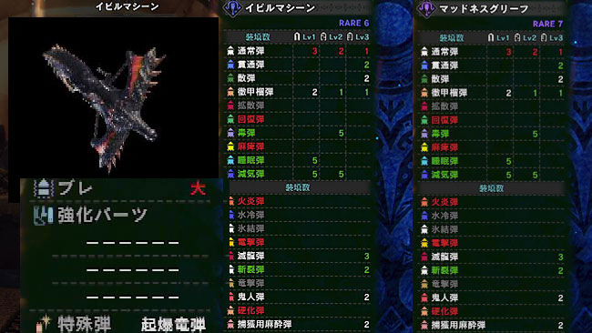 mhw_up200_bow2