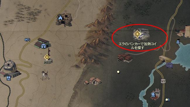 Fallout76_main9_2earlywarn3