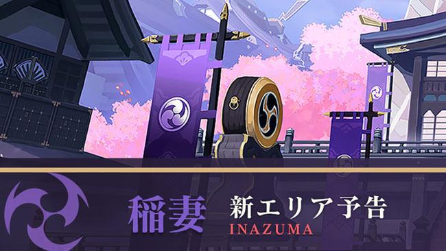 genshin-21-016