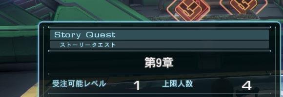 zeno_zentei_s9