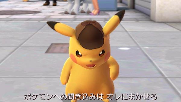 pikachu06