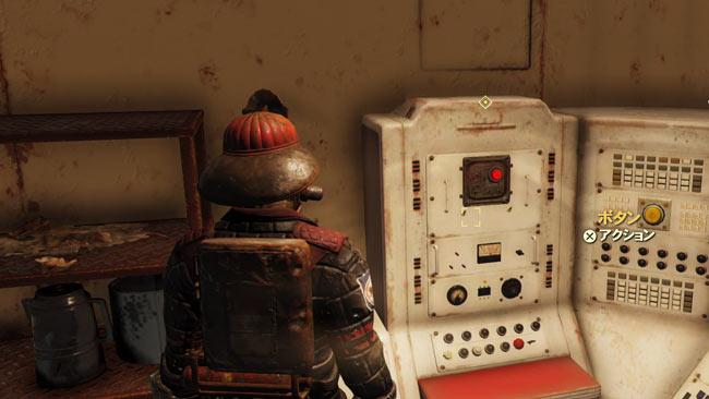 Fallout76_main7infofire7p10