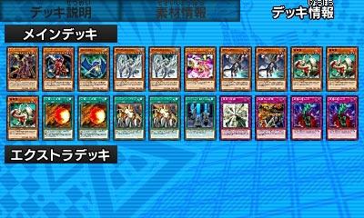 yugiohcard_deck03dragon3lv
