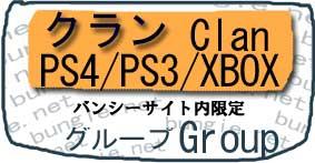 Groupclan
