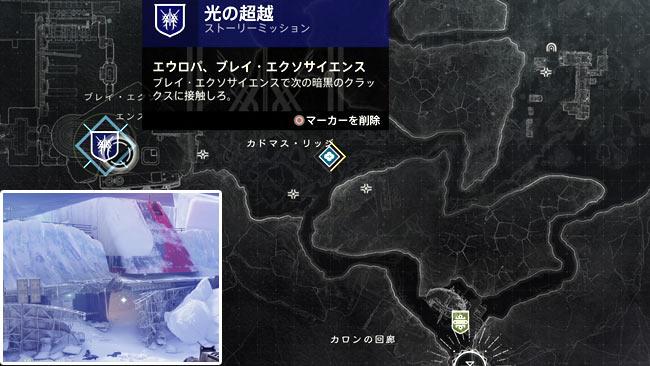 destiny2-beyondl-story6-12