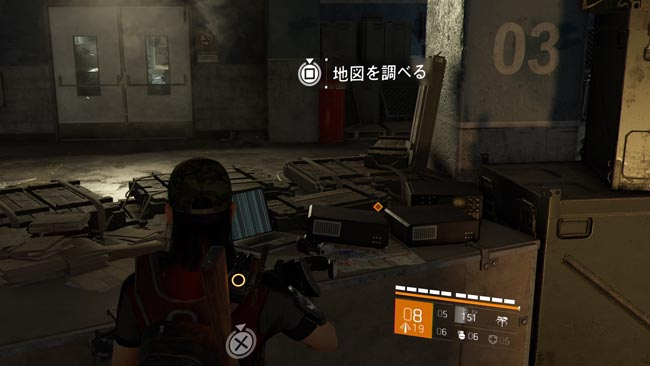 Division2_mission11_3