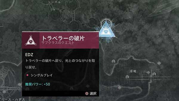 destiny2subclass3