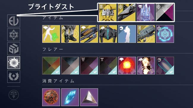 destiny2-week-eva21-0908