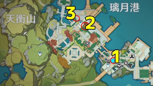 agenshin-v13-hutao-quest-4