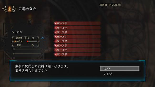 oninaki_grade2