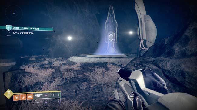 destiny-s15-w2-quest5-1-11