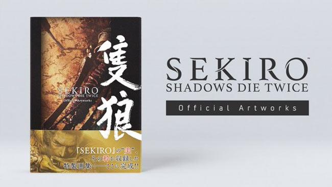 sekiro_artwork隻狼SEKIROコンセプトアート収録画集