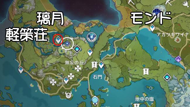 gensin-v20-quest3map2