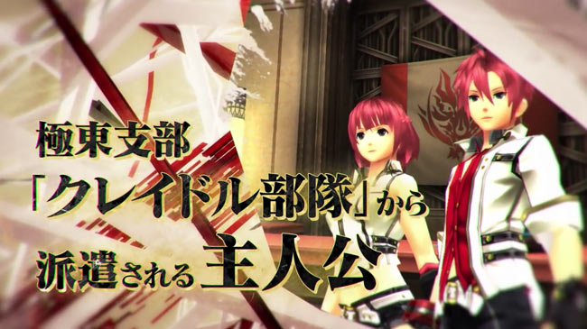 godeater_new1