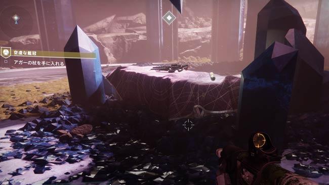 destiny2-s15-quest10-17