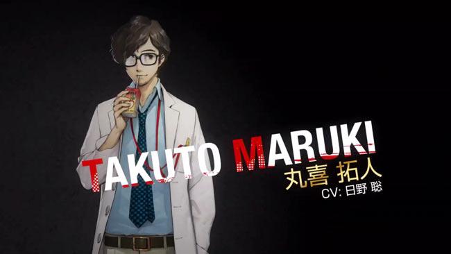 p5r-maruki-event5