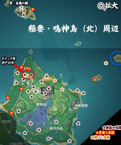 inazuma-takarabako-map2ss