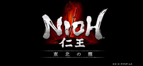 nioh_dlc05024