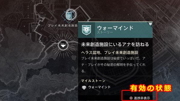 Destiny2dlc2s03_1