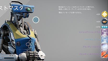 sozai_post