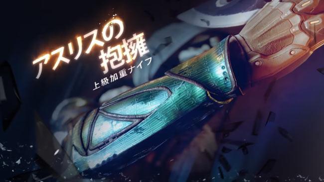 destiny-season12-weapon06