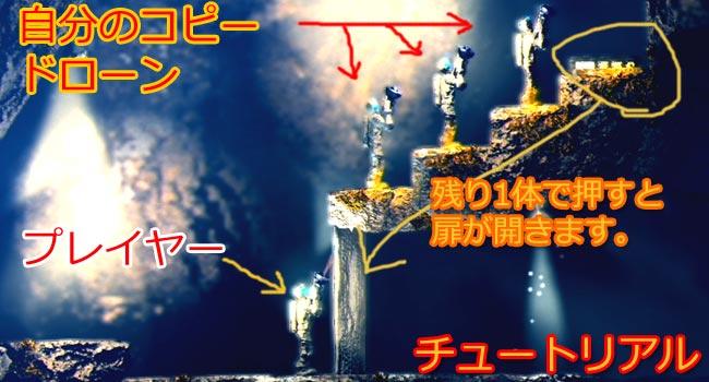 hokubei2015_ssSWAPPER2