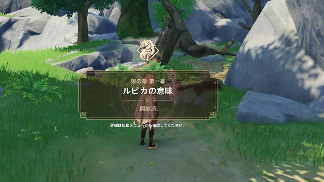 gensin-quest-legend-razor1c
