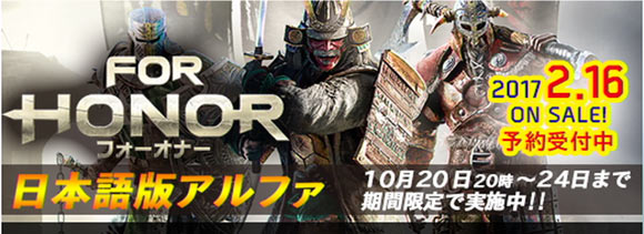 forhonortest_a