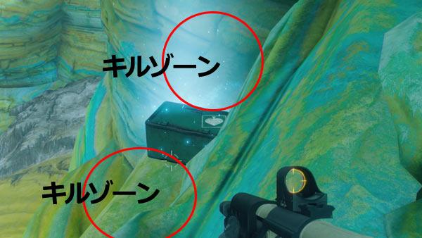Destiny2io_6map1_02a