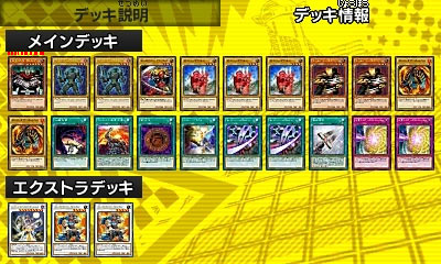 deck13strong3
